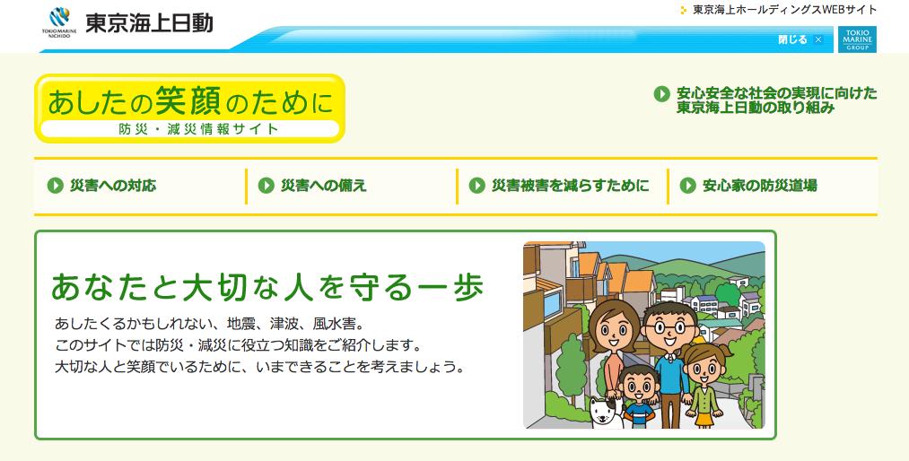 スクリーンショット 2013-12-03 16.50.26