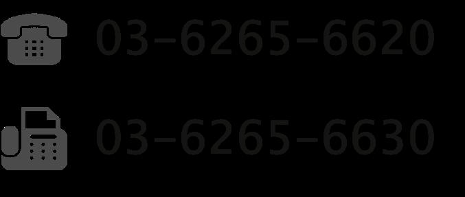 電話アイコンと電話番号、ファックスアイコンとファックス番号からなる例のイメージ