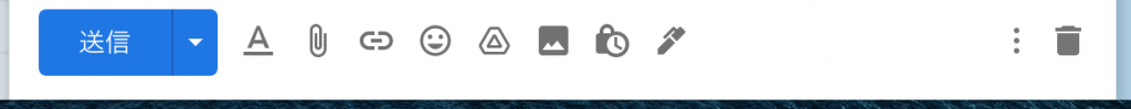 Gmail WysiWig Editor